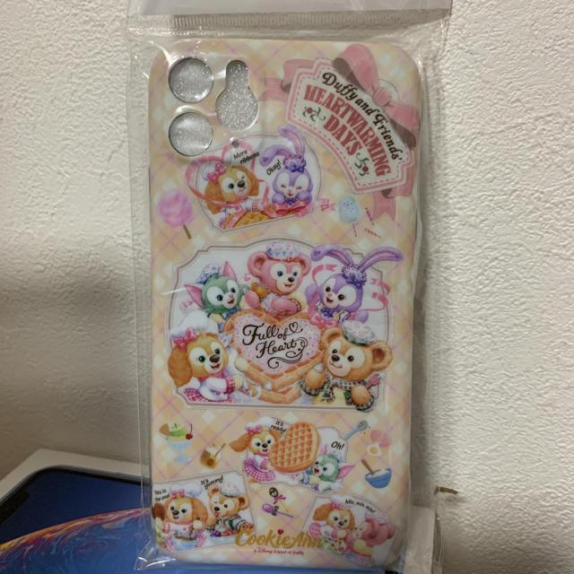 日本最大級GucciiPhone11ケース財布型,chanelアイフォン11ProMaxケース財布型