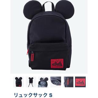 ディズニー(Disney)のお揃い2点ペアセット TDR限定 新品 ミッキーマウス 耳付きリュックサックS(リュックサック)