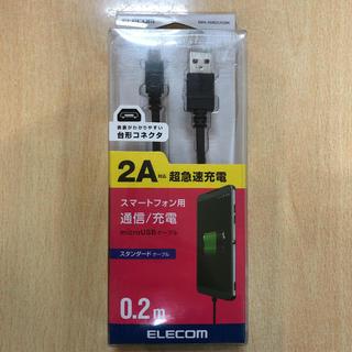 エレコム(ELECOM)の超急速充電器スマートフォン用値下げ⭕️(バッテリー/充電器)