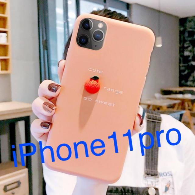 iPhone11pro ケース オレンジ 韓国の通販 by ままSHOP|ラクマ