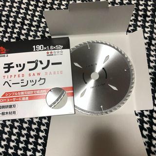 マキタ(Makita)の190mmチップソー2枚セット 190mm×1.6×52p 7インチ丸ノコ用(各種パーツ)