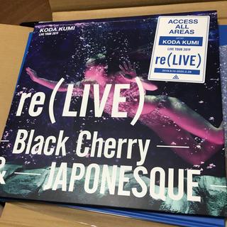 倖田來未 MHV Loppi限定 re LIVE(ミュージシャン)