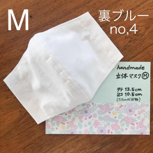 マスク 作り方 サイズ / 立体マスク★白無地★ハンドメイド★大人★女性★yoomnの通販