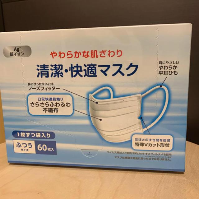 マスク使い捨てガーゼ,アイリスオーヤマ-個別包装 マスク 30枚の通販