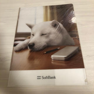 ソフトバンク(Softbank)の【非売品】ソフトバンク クリアファイル(クリアファイル)