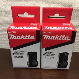 マキタ(Makita)のマキタ バッテリー BL7010 2個セット(バッテリー/充電器)