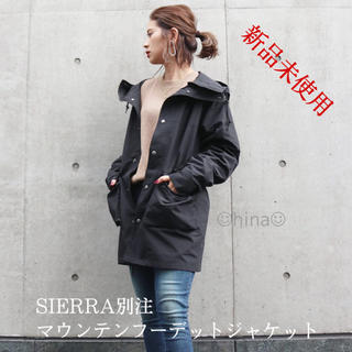 Ungrid - SIERRA別注マウンテンフーデットジャケット
