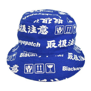 Supreme - theblackeyepatch ハット 取扱注意