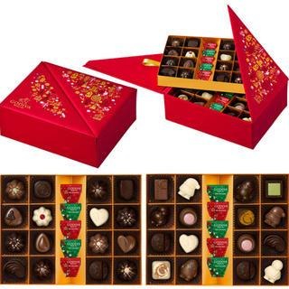 出品今日まで 即購入OK♪♪ ゴディバ チョコレート ラグジュアリーボックス(菓子/デザート)