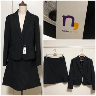 ニッセン - 新品 ニッセン 15 レディース スーツ 美品 セットアップ フォーマル