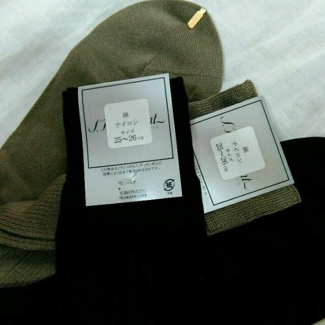 新品☆靴下 2足セット メンズのレッグウェア(ソックス)の商品写真