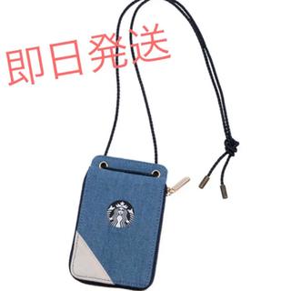 スターバックスコーヒー(Starbucks Coffee)の台湾 スタバ デニム パスケース コインケース(パスケース/IDカードホルダー)
