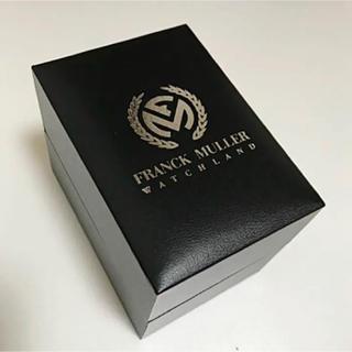 フランクミュラー(FRANCK MULLER)の■未使用/非売品 フランクミュラー FRANCK MULLE 時計ケース(その他)
