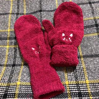 チュチュアンナ(tutuanna)のピンク猫もこもこ手袋 ミトン(手袋)