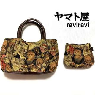ヤマトヤ(大和屋)のraviravi ヤマト屋(トートバッグ)