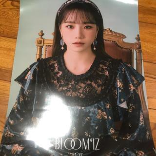 HKT48 - ユリ BLOOMIZ IZ*ONE ポスター