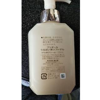 プリオール(PRIOR)の資生堂プリオールうるおい美リフトゲル(オールインワン化粧品)