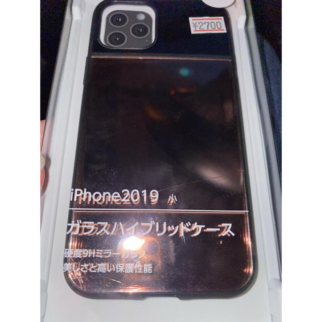 日本最大級GucciiPhone11ProMaxケースおすすめ,AdidasiPhone11ケースかわいい