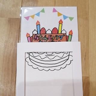 マジックシアター ケーキ