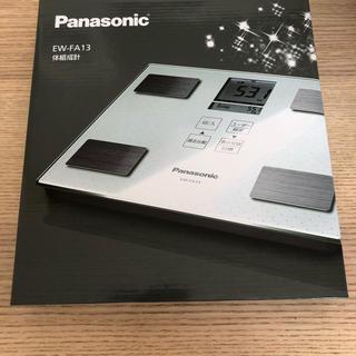 パナソニック(Panasonic)の【新品】パナソニック 体組成計 EW-FA13(体重計/体脂肪計)