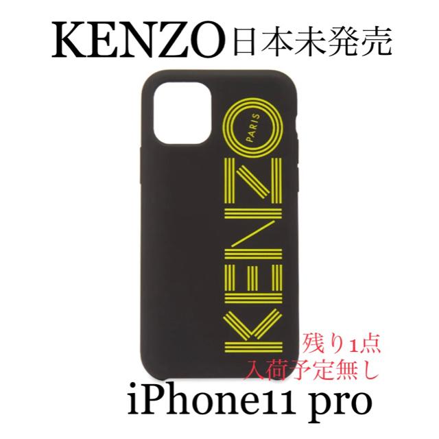 MICHAEL KORS iPhone 11 ケース シリコン / Adidas iPhone 11 ケース シリコン,AcBiD7NTzk