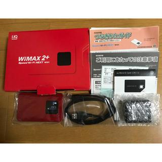 エヌイーシー(NEC)のWiMax 2+ Speed Wi-Fi NEXT WX01 レッド(PC周辺機器)