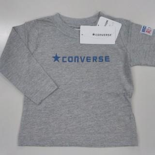 コンバース(CONVERSE)のMEHO様専用です!    コンバース Tシャツ ブルー 長袖 サイズ80 新品(Tシャツ)