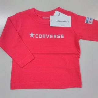 コンバース(CONVERSE)のりぃぷ様専用です! コンバース Tシャツ 80 新品 未使用品(Tシャツ)