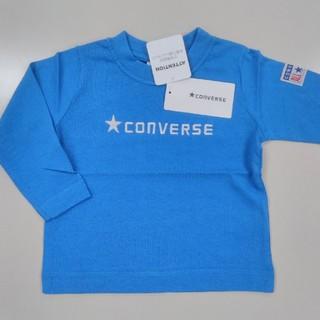 コンバース(CONVERSE)のnyaa様専用です!    コンバース Tシャツ 長袖 サイズ80 新品 (Tシャツ)