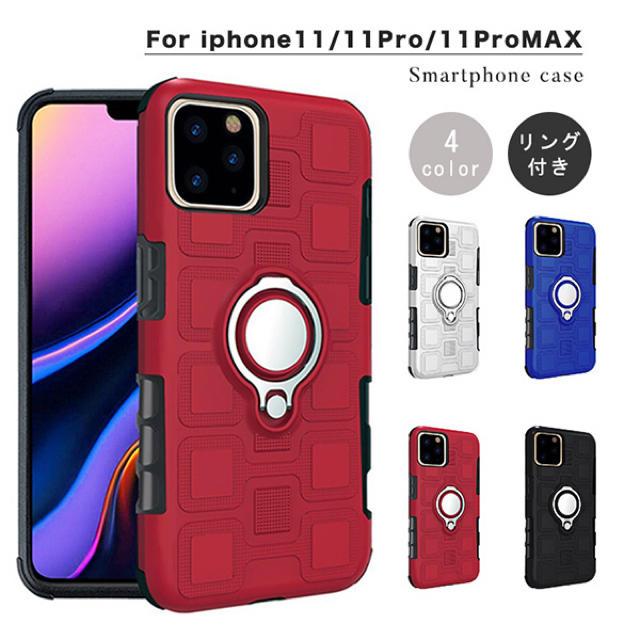 最高級グッチiPhone11ケースアップルロゴ,ルイヴィトンアイフォン11ケース