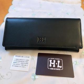 HENRI LUC CHAPUIS  新品 長財布(長財布)