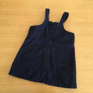 ムジルシリョウヒン(MUJI (無印良品))の80size★無印良品 ジャンパースカート(スカート)