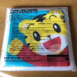 ガッケン(学研)のしまじろうDVDケース(CD/DVD収納)