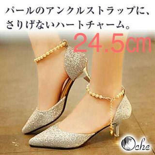 パンプス ベルト付 パーティ 結婚式 靴シルバー24.5cm(ハイヒール/パンプス)