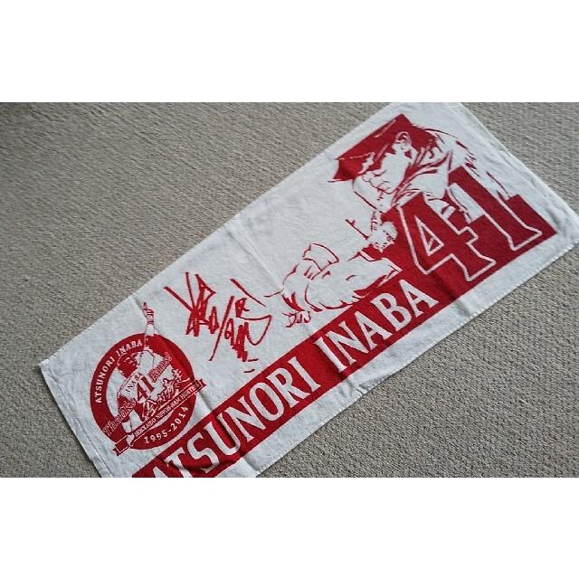 北海道日本ハムファイターズ(ホッカイドウニホンハムファイターズ)の日ハム  稲葉選手タオル スポーツ/アウトドアの野球(記念品/関連グッズ)の商品写真