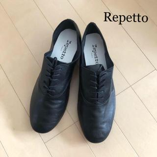 アパルトモンドゥーズィエムクラス(L'Appartement DEUXIEME CLASSE)の新品⭐️Repetto/レペット zizi レースアップシューズ 38(ローファー/革靴)
