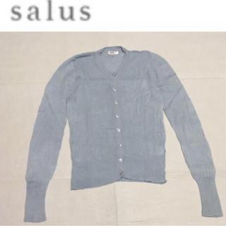 サルース(salus)のsalus 水色 薄手カーディガン(カーディガン)