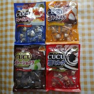 ユーハミカクトウ(UHA味覚糖)のキュキュキャンディー詰め合わせ(菓子/デザート)