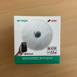 エスエスケイ(SSK)の【新品未使用】テクニカルピッチ 軟式M号球【送料無料】(ボール)