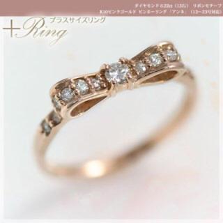 ヨンドシー(4℃)の4℃のリング(リング(指輪))