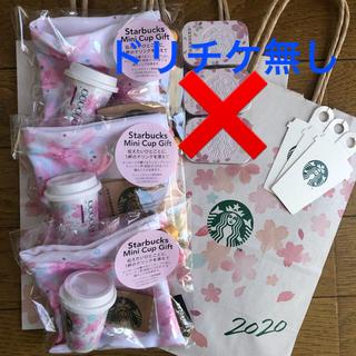 スターバックスコーヒー(Starbucks Coffee)のスタバ★サクラ2020 アフターコーヒーミント&ミニカップ&ショッパー セット(その他)