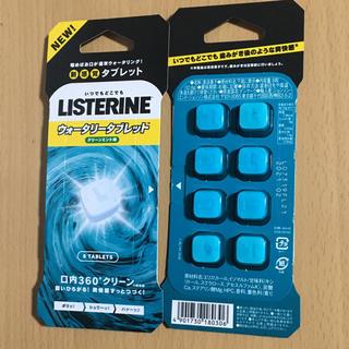 リステリン(LISTERINE)のリステリン ウォータリータブレット 8粒入 2個(口臭防止/エチケット用品)