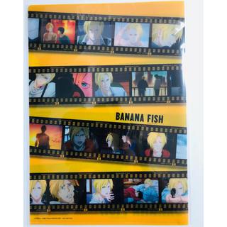 バナナフィッシュ(BANANA FISH)のBANANA FISHクリアファイル(クリアファイル)