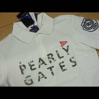 パーリーゲイツ(PEARLY GATES)のパーリーゲイツ  カモ柄 ポロシャツ 白(ポロシャツ)