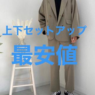 ハレ(HARE)のkutir  セットアップ ベージュ 完売サイズ(セットアップ)