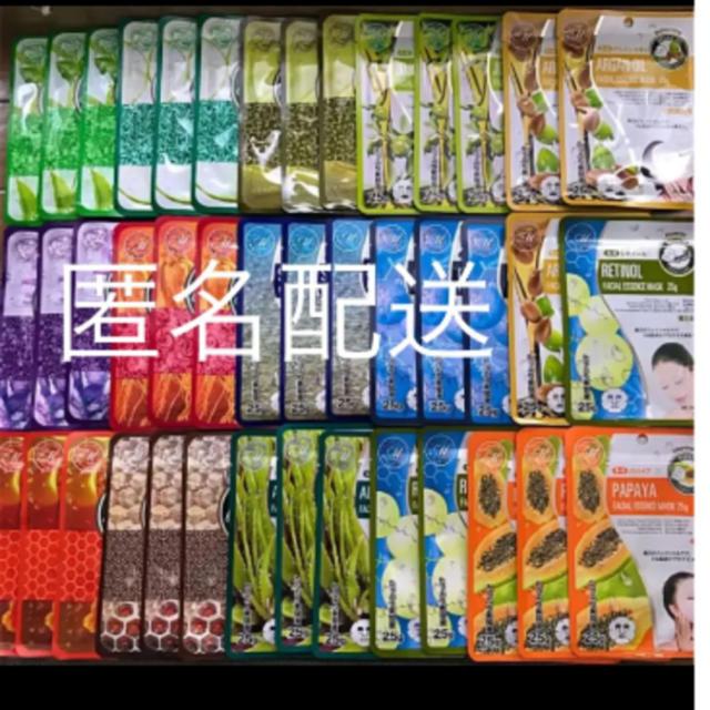 美肌 職人 日本酒 マスク / フェイスマスク 美友 恵みのエッセンス 美容液 パック しーとの通販