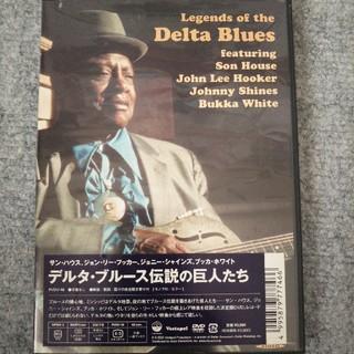 デルタ・ブルース伝説の巨人たち [DVD](ブルース)