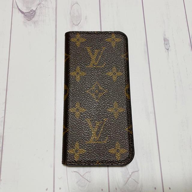 Iphone x ケース ブランド ボッテガベネタ / iphoneケース ブランド 手帳