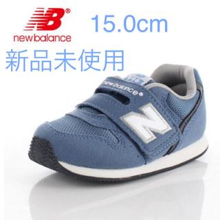 ニューバランス(New Balance)の【新品未使用】ニューバランス996 15.0cm(スニーカー)