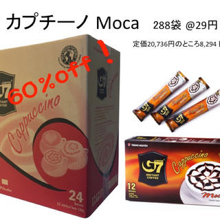 g7コーヒー モカ(コーヒー)